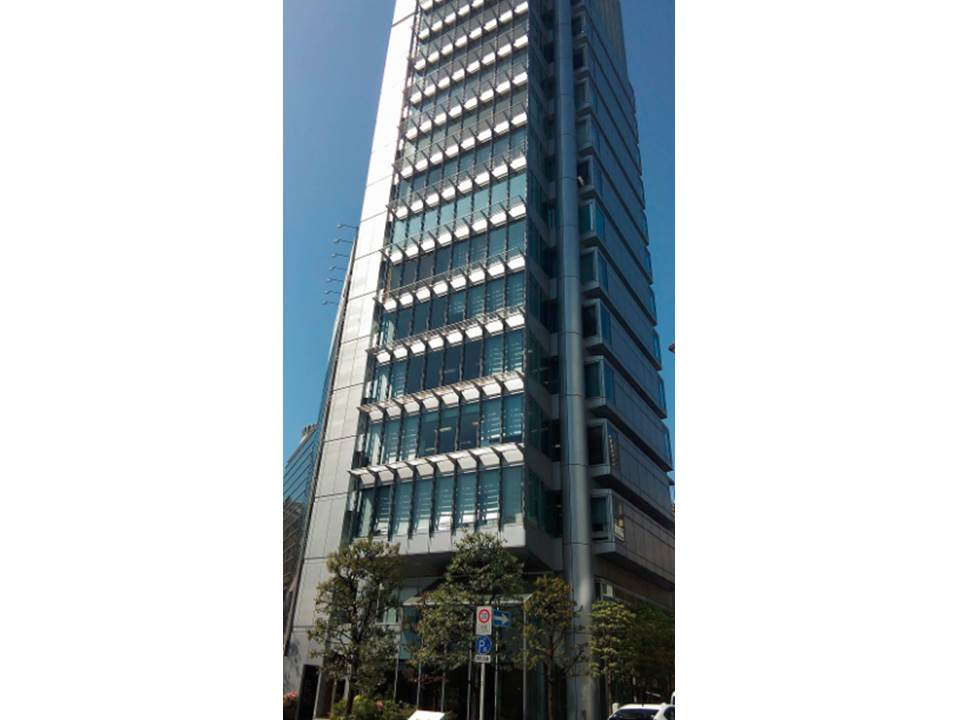 永和総合事務所