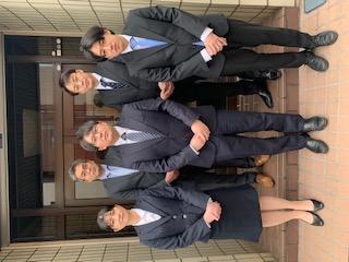 税理士法人千葉中央会計事務所