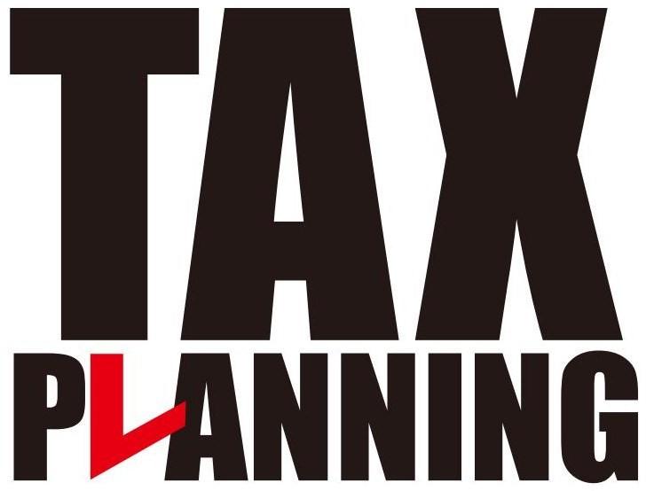 タックスプランニング税理士事務所