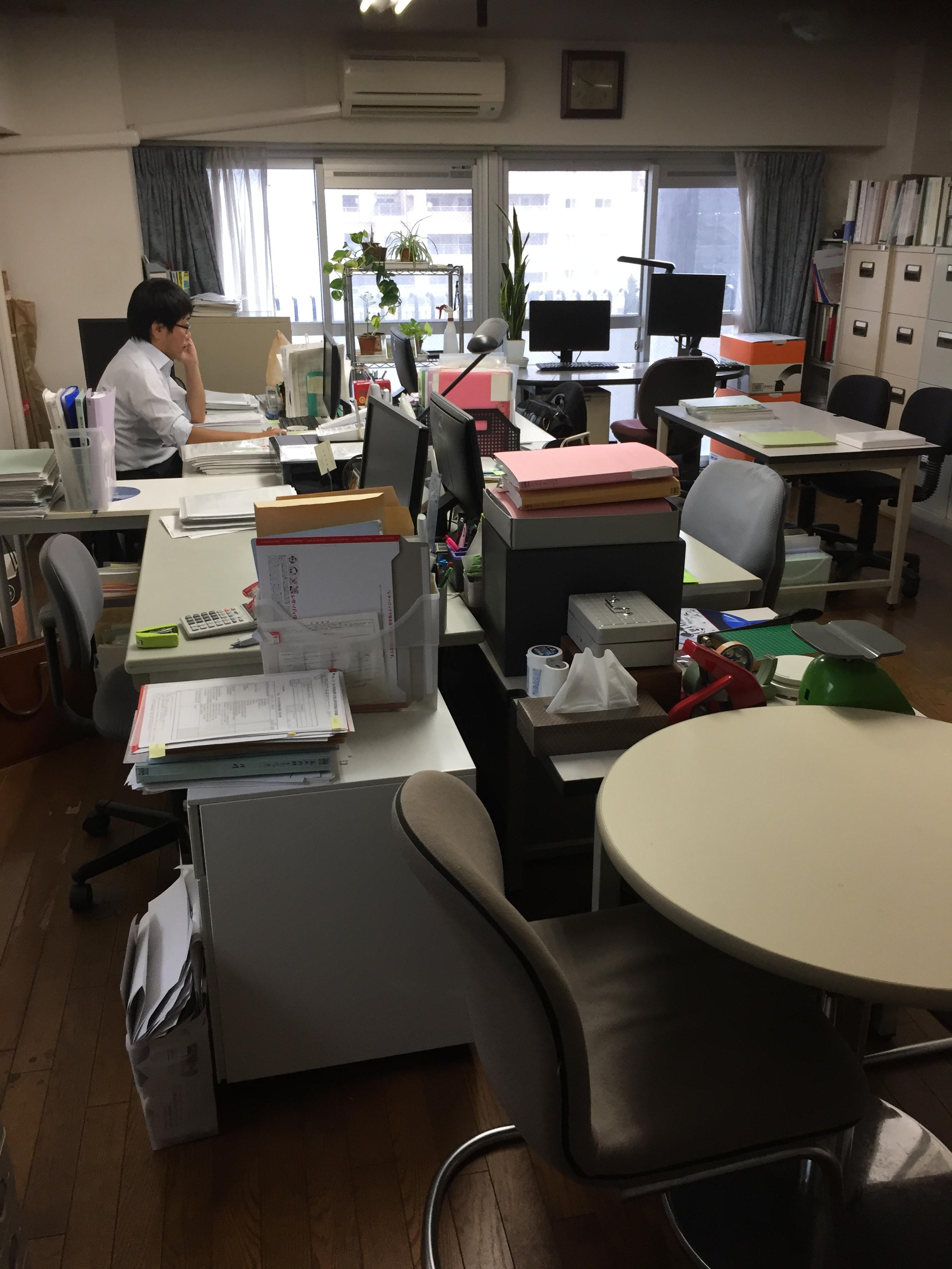 株式会社中央マネージメントサポート 岩瀬会計事務所