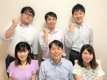 岡本匡史税理士事務所