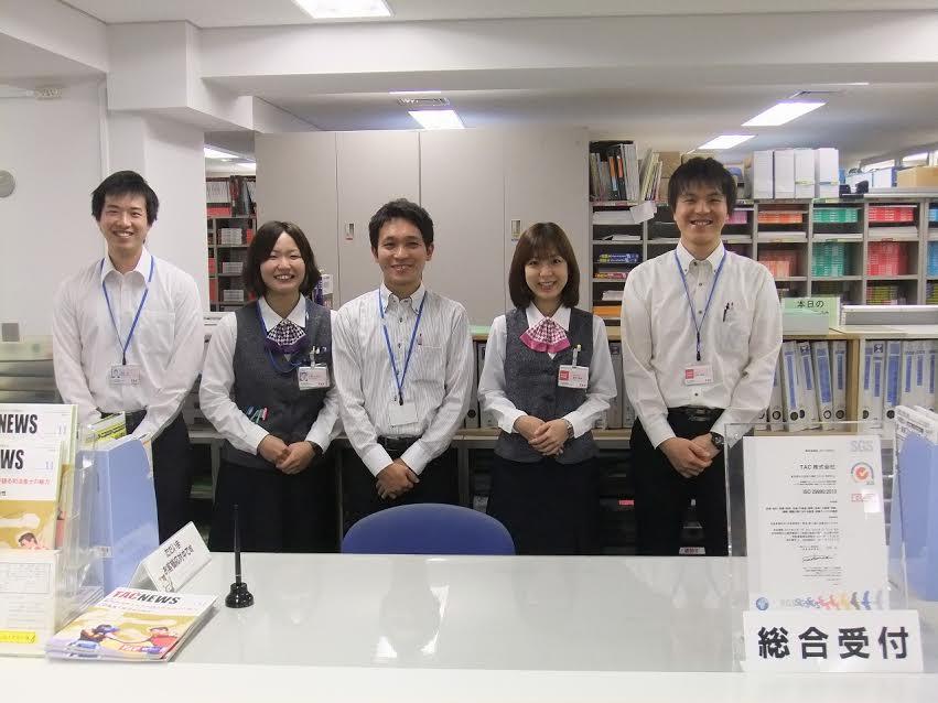 TAC株式会社(スクール運営)