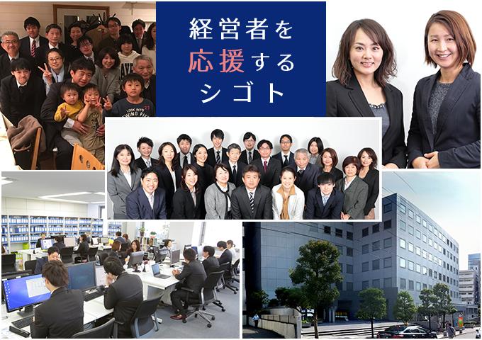 鈴木税理士事務所