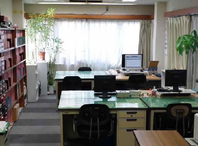 藤倉会計事務所