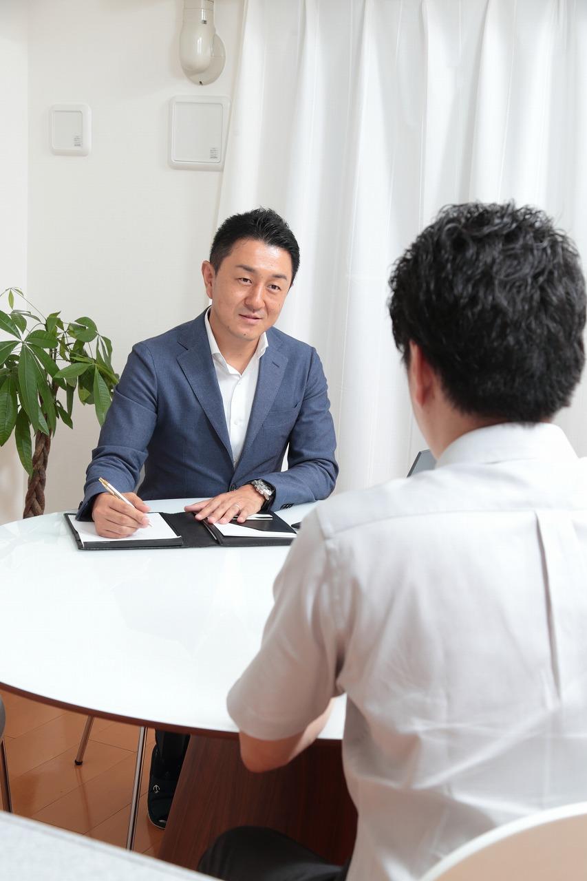 池村税務会計事務所