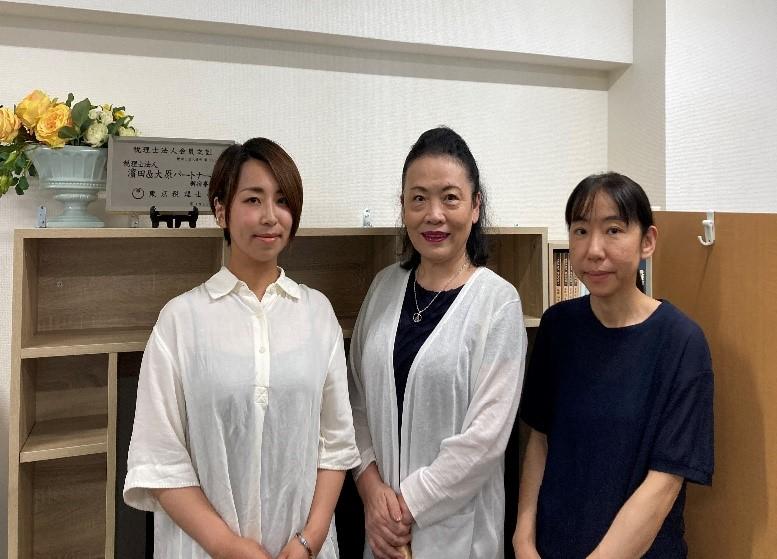 税理士法人 濱田&大原パートナーズ