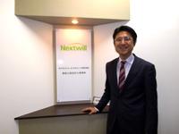 ネクストウィルコンサルティング株式会社/西田公認会計士事務所