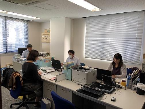 廣野社会保険労務士事務所