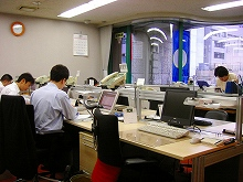 坂田会計事務所