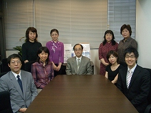 野中公認会計士事務所/株式会社アジアビジネスセンター