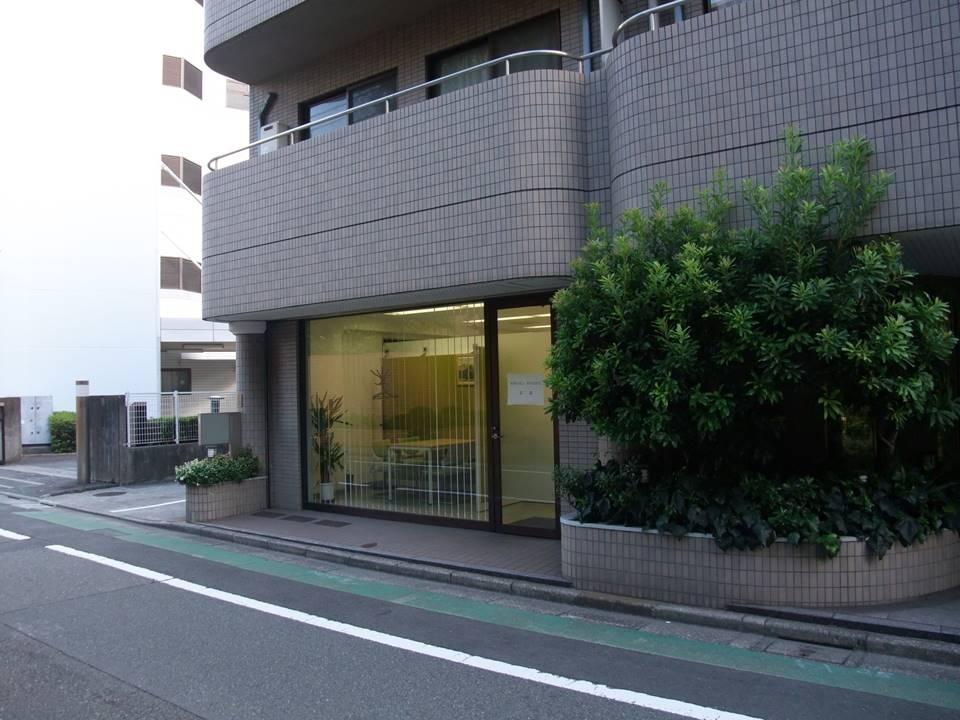 税理士法人東京会計社